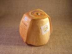 Fromage Afuega'l Pitu Roxu